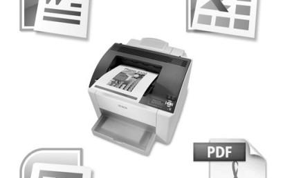 НОВЫЕ УСЛУГИ: форматирование текста и Ч/Б печать документов А4