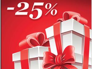 Рождественский ценопад! Скидка 25% на акционные услуги!